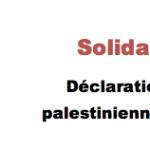 Déclaration des organisations palestiniennes des arts de la scène